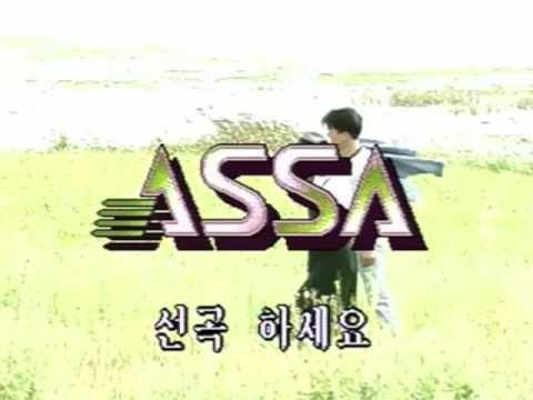 ASSA Videoke Score Version 2