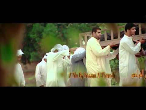 A Bahrain Tale - Bahrini Film - Arabic 1 Trailer