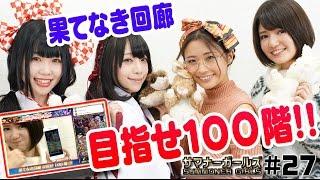 ブレフロ初心者向け新企画スタート! ☆毎週火曜日 20時から配信!(月1...