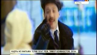 «Ёлки 1914» - комедия о национальном характере