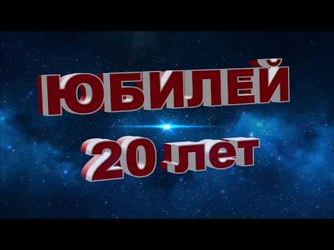 Дагестанский государственный театр оперы и балета (юбилей 20 лет)