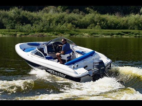 Стеклопластиковые моторные лодки