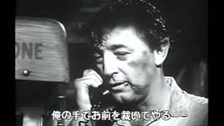 「恐怖の岬」オリジナル予告篇 日本語字幕付き