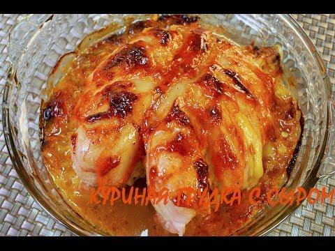 Рыба под маринадом пошаговый рецепт фото