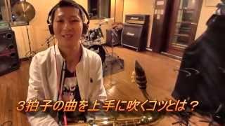 Gentle山本Blog:http://rollins82.exblog.jp/ レッスンお問い合わせ:h...
