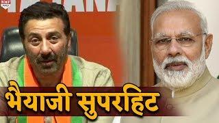 Sunny ने BJP का थामा हाथ तो इस Singer ने कहा भैयाजी सुपरहिट हैं