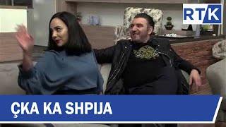 Çka ka Shpija - Episodi 19 Sezoni IV 19.03.2018