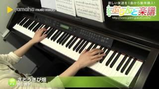 使用した楽譜はコチラ http://www.print-gakufu.com/score/detail/42197...