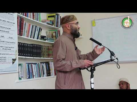 Lessons From The Life Of Ibrahim Part One by Brother Waheed Hussain