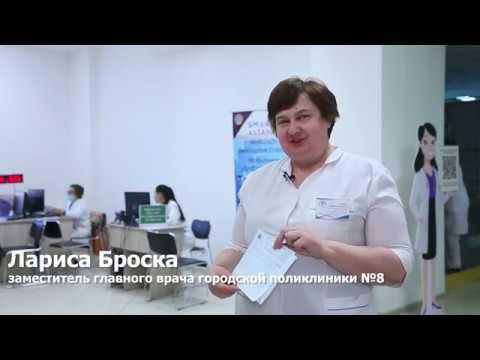 QR-код на больничном листе – защита от подделок