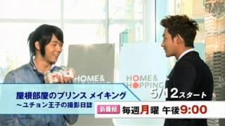韓流・華流イケメン見るならDATV!http://datv.jp/ DATVはユチョンがい...