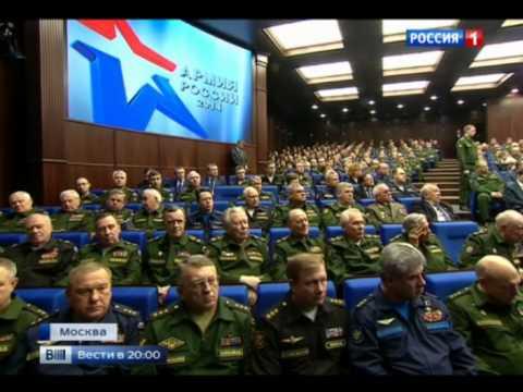 Военная доктрина России останется оборонительной (2014)