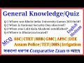 GK/ General Knowledge/ Current Affairs Questions Answer In English/ Quiz/ Assam History Questions.