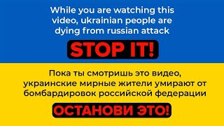 NIZKIZ - Небяспечна (2018) - official music video
