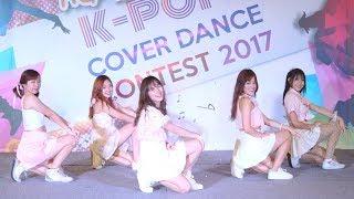 Video 170909 [4K] Red Room cover Red Velvet - Red Flavor @ HaHa Cover Dance 2017 (Audition) download MP3, 3GP, MP4, WEBM, AVI, FLV April 2018