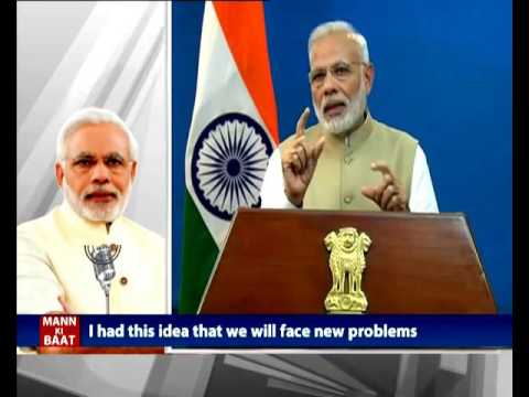 PM Narendra Modi Mann Ki Baat | November 2016