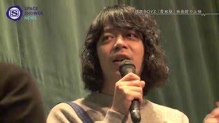 3/16(水)に発売される銀杏BOYZ初の公式ライブ映像「愛地獄」。その先行...