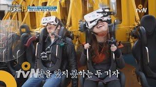 free19 아재석준의 롯데월드 신상 어트랙션, VR …