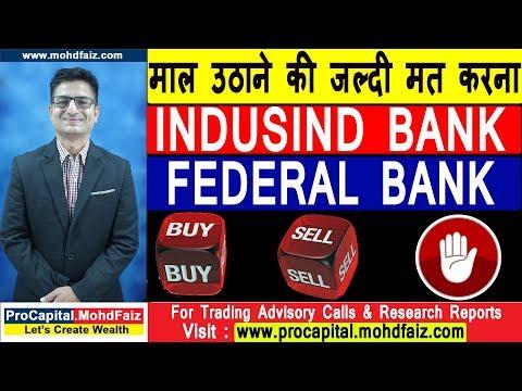 INDUSIND BANK  FEDERAL BANK  BUY  SELL  HOLD   Bank Stock Analysis