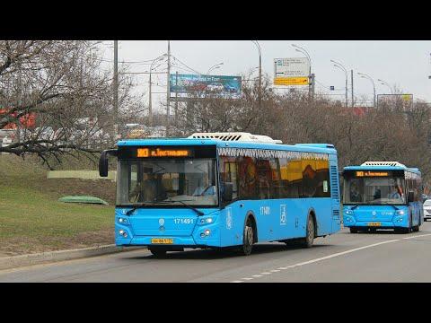 Поездка на автобусе лиаз 5292.22 по маршруту КМ3 Москва (часть 2)
