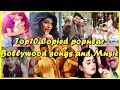 Top 10 Copied popular Bollywood songs and Music | You didn't know were copied | Hindi 2017