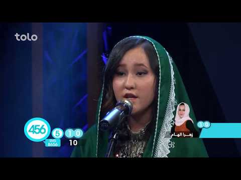 زهرا الهام - مرحله ۱۱ بهترین - تو که از عاشقی / Zahra Elham - Top 11 - To Ki Az Ashiqi Khod