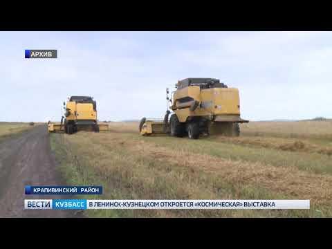 В Кузбассе инаугурация главы Крапивинского района