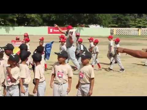 Torneo Scotiabank Academia de Béisbol Tavarez