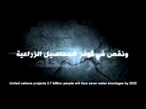 Water cooperation التعاون في مجال المياه