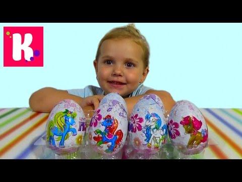 Цветочные пони яйца Сюрприз распаковка игрушек