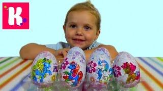 Цветочные пони яйца Сюрприз распаковка игрушек Pony Surprise eggs with toys unboxing
