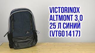 Розпакування Victorinox Altmont 3.0 25 л Синій Vt601417
