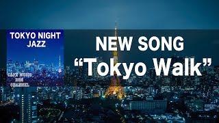 "Baixar Cafe Music BGM channel - NEW SONGS  ""Tokyo Walk"""