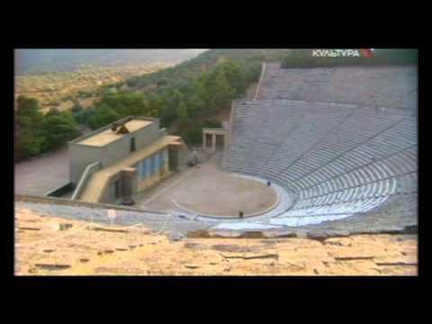 Курс №36. Театр Древней Греции