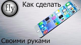 как сделать из бумаги телефон айфон 5 схема