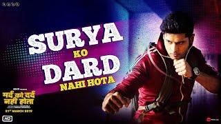 Surya Ko Dard Nahi Hota | Abhimanyu D, Radhika M | Vasan B | 21st March 2019