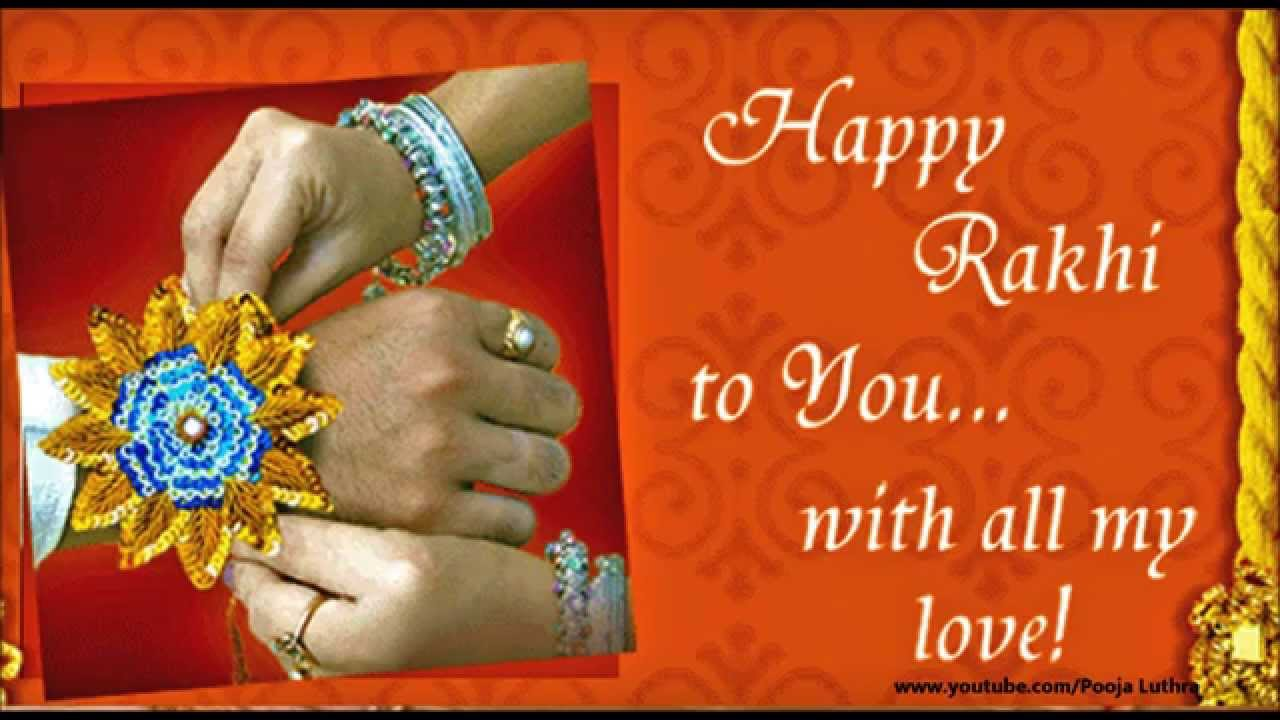 Happy raksha bandhan wishes greetings whatsapp message from happy raksha bandhan wishes greetings whatsapp message from brother to sister youtube kristyandbryce Image collections
