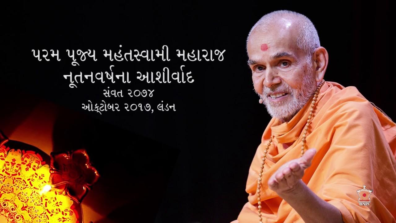 Happy New Year Mahant Swami 2
