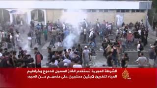 إصابات بمواجهات بين لاجئين والشرطة المجرية