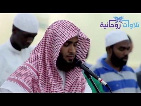 Salman Al-Utaybi - Beautiful Quran recitation  2016
