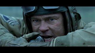 «Ярость» (англ. Fury) 2014 Бред Питт.