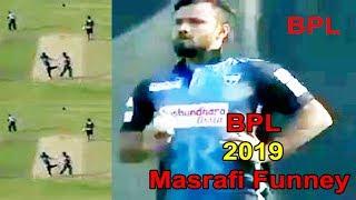 BPL cricket funny scence 2019 | BPL Live 2019 | Official Broadcast Link (Gazi Tv) LIVE