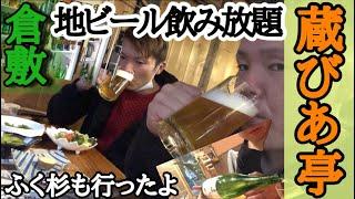 すごい日本人