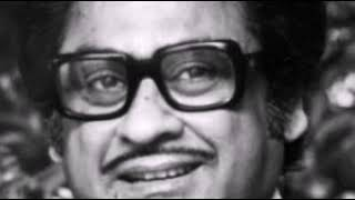 Phulo ke rang se dil ki kalam se - Kishore Kumar