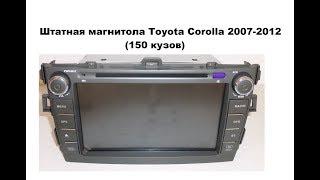видео Замена штатной магнитолы Toyota Corolla