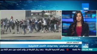 نشرة TeN - ماهر مقداد: الجماهير فلسطينية صامدة وستواجه بكل قوة المخطط الاسرئيلي لتهويد