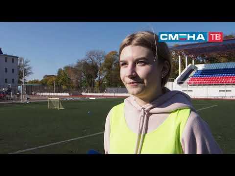 Спортивные сквозные образовательные модули в ВДЦ «Смена»