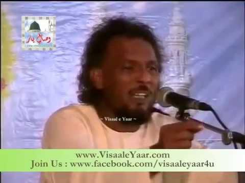 Rahat Fateh Ali Khan Videos