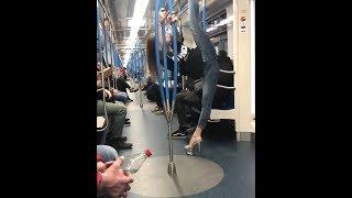 Metroda Taciz
