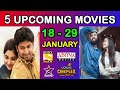 January - 5 Upcoming New South Hindi Dubbed Movies | Ninnu Kori Hindi Dubbed | Confirm Release Date